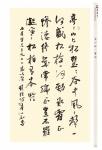 90慶壽p_305 拷貝.jpg