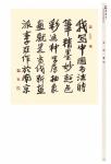 90慶壽p_309 拷貝.jpg