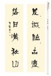 90慶壽p_311 拷貝.jpg