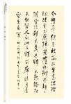 90慶壽p_318 拷貝.jpg
