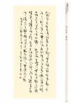 90慶壽p_325 拷貝.jpg