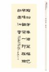90慶壽p_333 拷貝.jpg