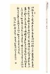 90慶壽p_345 拷貝.jpg
