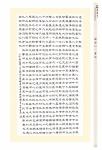 90慶壽p_349 拷貝.jpg