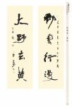 90慶壽p_353 拷貝.jpg