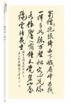 90慶壽p_370.jpg