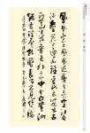 90慶壽p_371 拷貝.jpg
