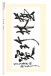 90慶壽p_374.jpg