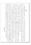 _Page_010.jpg