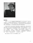 06_劉濟榮1.jpg