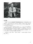 13_林湖奎1.jpg