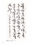 _Page_077.jpg