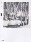 _山水p003.jpg