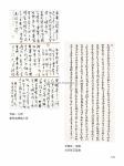 _Page_278.jpg
