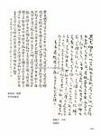 _Page_328.jpg