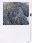 _山水p018.jpg
