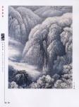 _山水p029.jpg