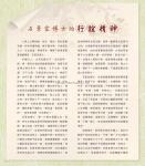 (P01-P55) 濃情集_散文_12.jpg