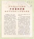 (P01-P55) 濃情集_散文_19.jpg