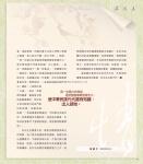 (P56-P103)濃情集_散文_04.jpg