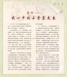 (P56-P103)濃情集_散文_12.jpg