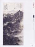 _山水p042.jpg