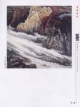 _山水p050.jpg