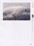 _山水p052.jpg