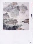 _山水p054.jpg
