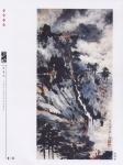 _山水p063.jpg