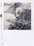 _山水p065.jpg