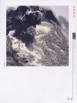 _山水p072.jpg