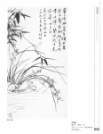 _Page_148.jpg