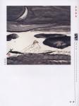 _山水p078.jpg