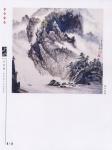 _山水p081.jpg