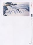 _山水p082.jpg