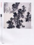 _山水p085.jpg