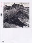 _山水p093.jpg