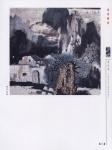 _山水p098.jpg