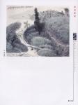_山水p108.jpg