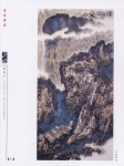 _山水p111.jpg