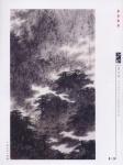 _山水p112.jpg