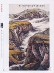 _山水p113.jpg