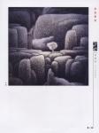_山水p114.jpg