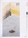 _山水p116.jpg