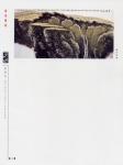 _山水p119.jpg