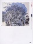 _山水p120.jpg