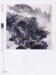 _山水p121.jpg