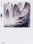 _山水p125.jpg