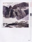 _山水p132.jpg